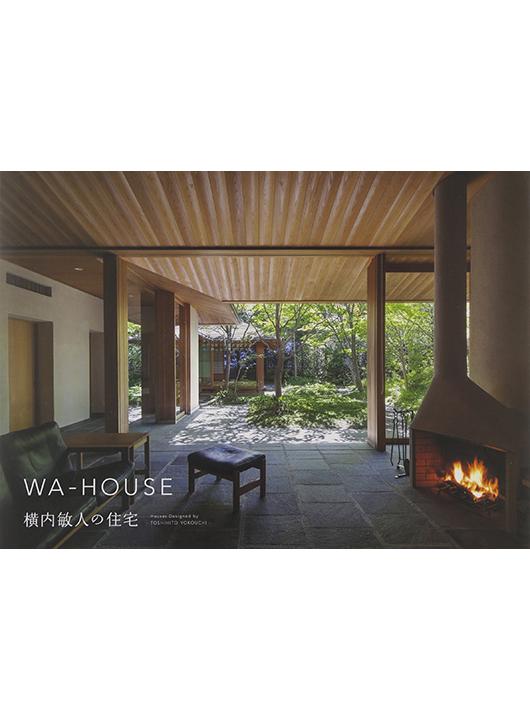 WA-HOUSE-横内敏人の住宅