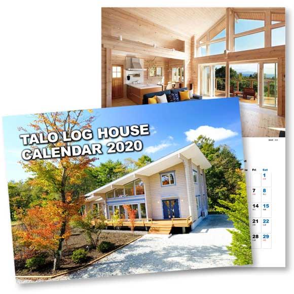 TALOログハウスカレンダー2020